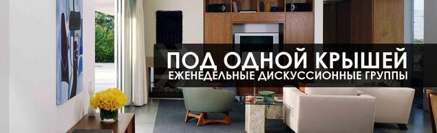 СЕЙЧАС НА «КРЫШЕ» В САНКТ-ПЕТЕРБУРГЕ